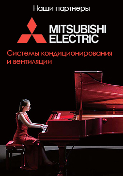 https://mitsubishi-electric.com.ru/